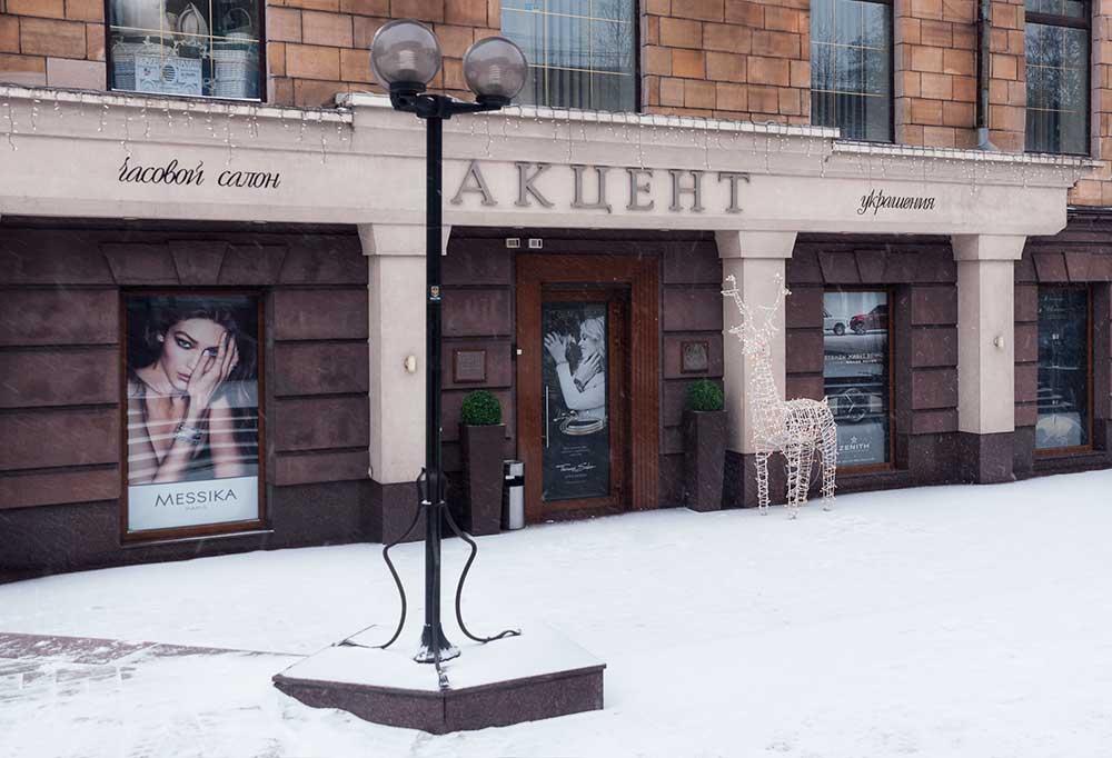 Магазин Акцент в Запорожье