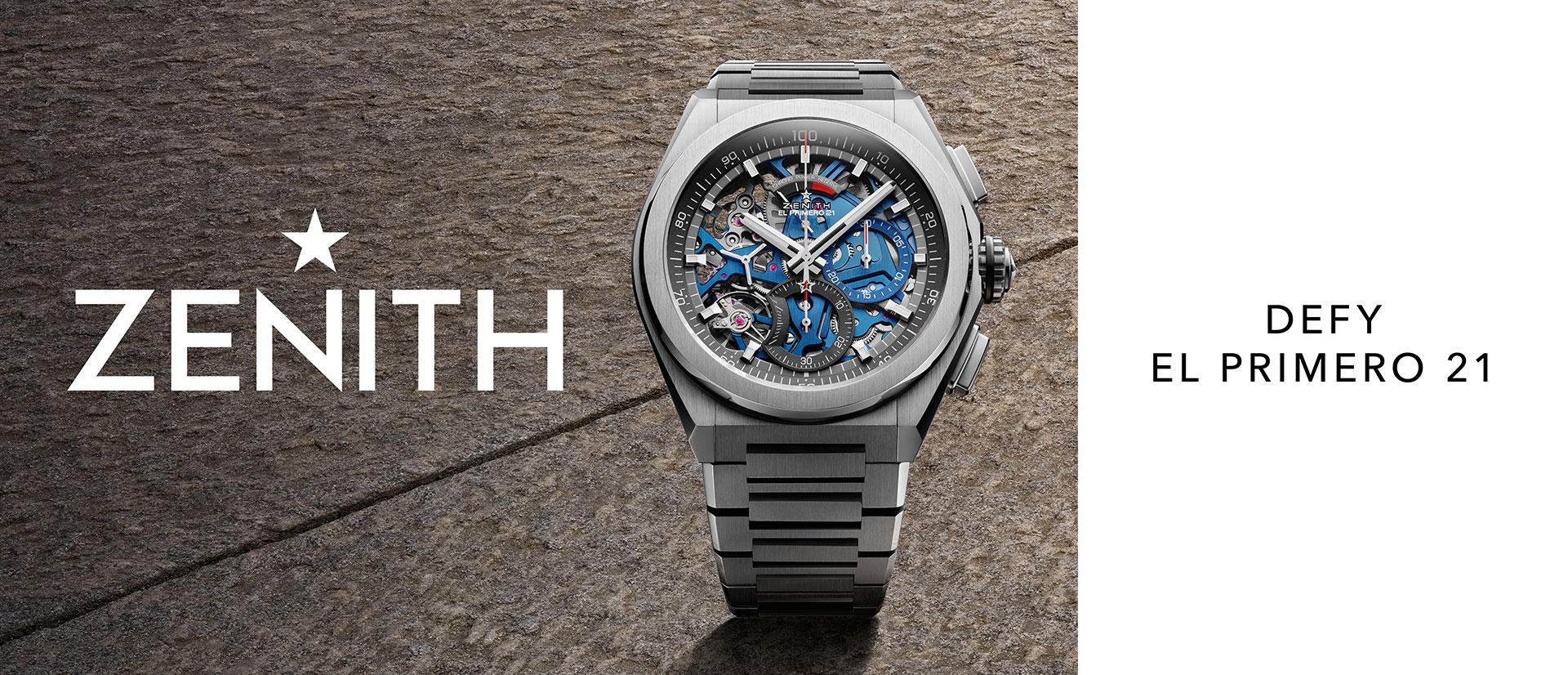 Zenith купить часы украина